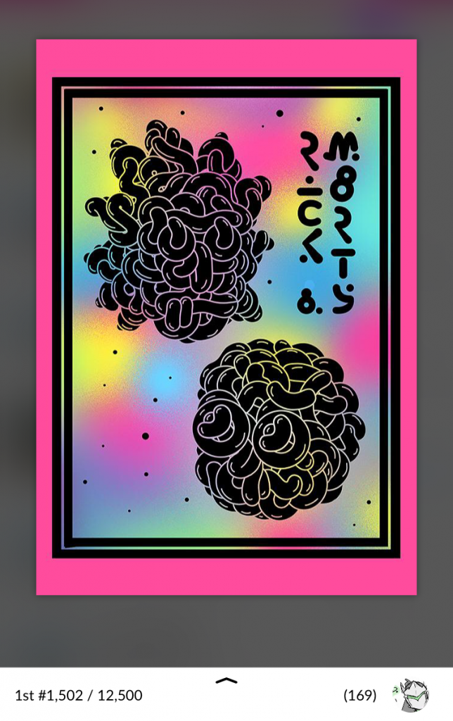 Rick and Morty art card on Quidd